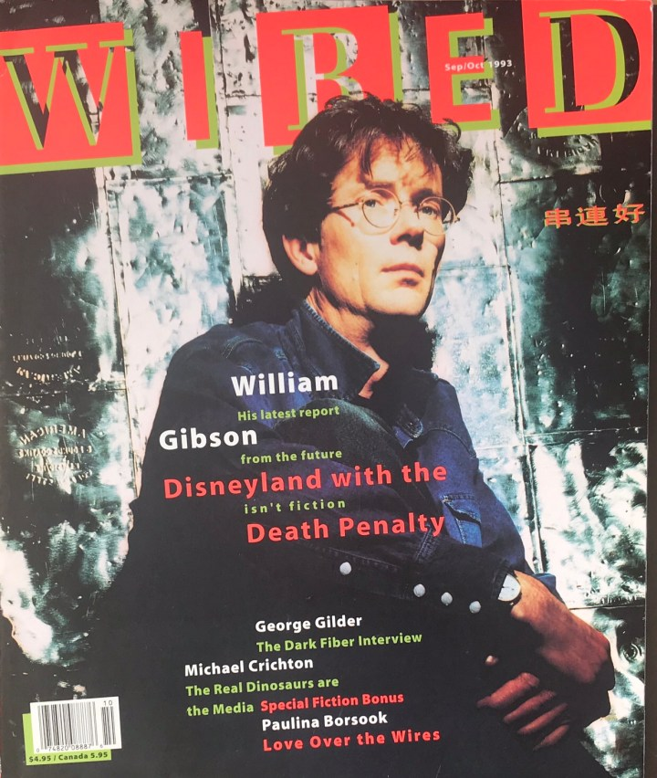 Let\'s Read Wired, September 1993! – The Avocado