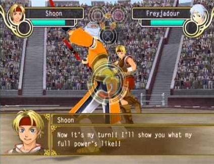 duel-edit.jpg