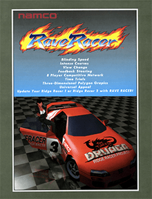 220px-Rave_Racer_Flyer.png