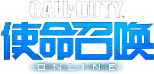 Call_of_Duty_Online_logo.png