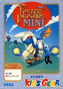 251148-panzer-dragoon-mini-game-gear-front-cover
