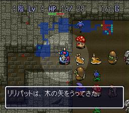 152502-torneko-no-daiboken-fushigi-no-dungeon-snes-screenshot-a-monster