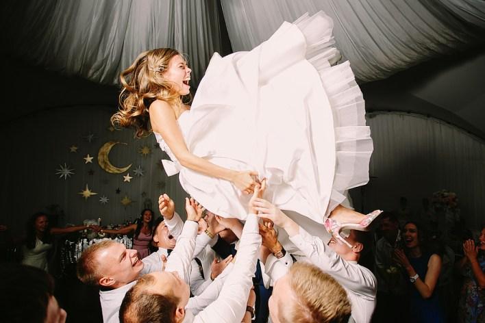 Best wedding photo: эмоции невесты