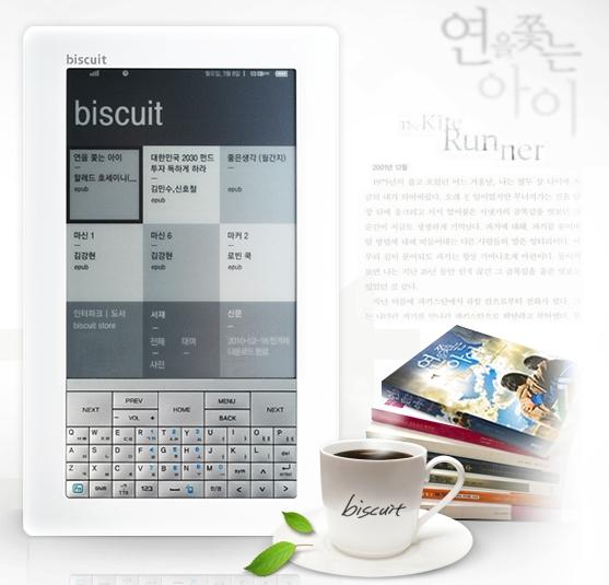 Interpark Biscuit E-reader e-Reading Hardware