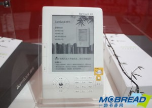 Shanda reveal Bambook, will be on sale 9 August e-Reading Hardware