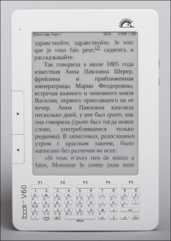 Hanlin V60 shows up in Russia e-Reading Hardware