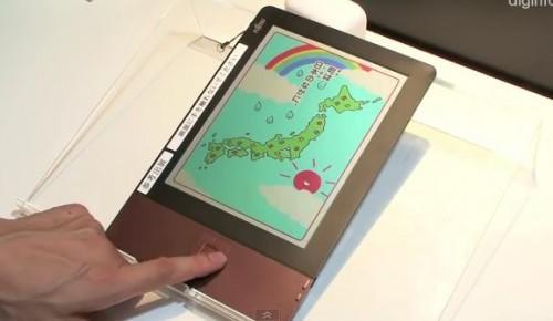 Fujitsu unveils a next gen epaper screen(video) e-Reading Hardware