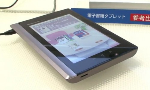 Panasonic to launch Android v2.2 ebook reader in Japan e-Reading Hardware