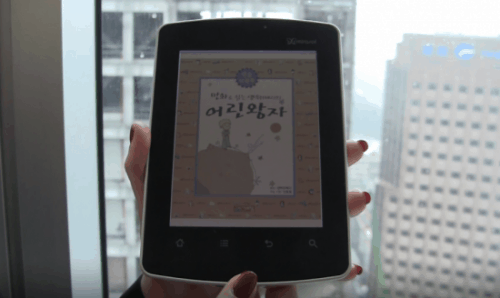 First True Hands On Videos of the Kyobo eReader w\Mirasol Screen Reviews