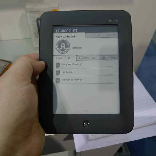 iriver's New eReader Makes an Appearance at CES 2012, Coming in March  Conferences & Trade shows e-Reading Hardware