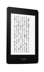 Amazon Launches Japanese Kindle Store, Will Ship Kindle Paperwhite, Kindle Fire, Kindle Fire HD Amazon e-Reading Hardware eBookstore