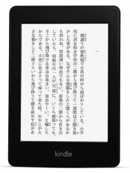 Amazon Cuts the Price of the Kindle Paperwhite in Japan Amazon e-Reading Hardware