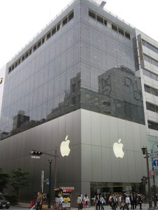 Apple to Launch iBookstore in Japan in January 2013 eBookstore