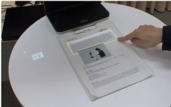 Fujitsu Now Developing a Virtual Touch Interface for Books e-Reading Hardware