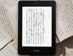 iBooks Now Second Most Popular eBookstore in Japan surveys & polls