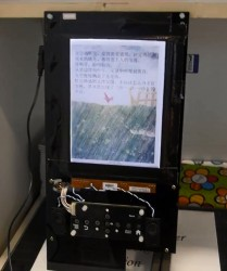 Onyx Shows Off E-ink Android Tablets, Teases a Color E-ink eReader at Computex Conferences & Trade shows e-Reading Hardware