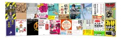 Amazon Launches Kindle Owner's Lending Library in Japan Amazon Streaming eBooks