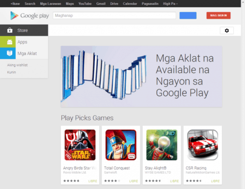 Google Play Books' Expansion Plan Picks Up its Pace - Expands to the Philippines And 8 Other Countries in Asia eBookstore Google