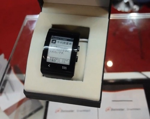 Hands On With the E-ink-Equipped Sonostar Smartwatch (video) e-Reading Hardware