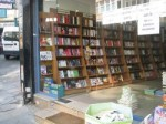 "Business Insider: ""Amazon Has A Plan To Get Indie Bookstores To Kill Themselves "" Bookstore DeBunking"