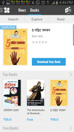"""India's Flipboard"" NewsHunt Hits a Billion Page Views per month, Adds eBooks Aggregators"