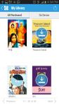 """India's Flipboard"" NewsHunt Hits a Billion Page Views per month, Adds eBooks Aggregators"