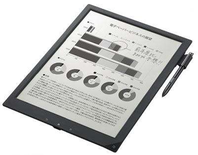 """Sony to Ship the 13.3"""" Mobius eReader in December, Will Cost $1,000 e-Reading Hardware"""