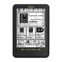 Russian Author Releases Custom eBook Reader, Targets Fans and Readers Alike E-ink e-Reading Hardware