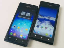 North Korea's Smartphone Revealed as a Chinese Clone e-Reading Hardware