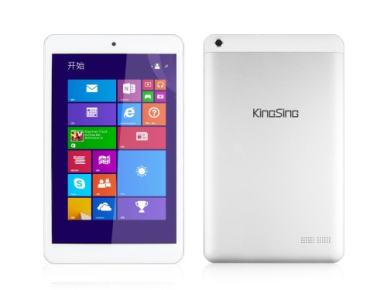 First $99 Windows 8 Tablet Shows up in China e-Reading Hardware Microsoft Windows