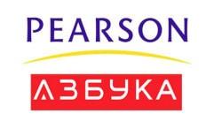 pearson-azbuka[1]