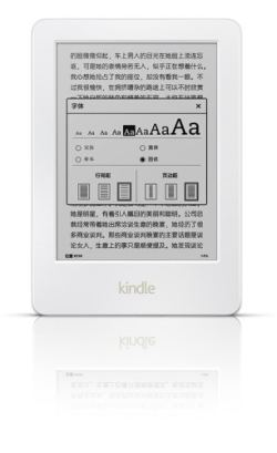 White Kindle Launched in India e-Reading Hardware Kindle
