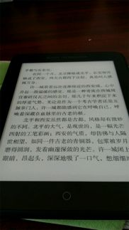 First Look at the Boyue Shine (T63) - Android, 300PPI Screen e-Reading Hardware