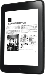 Boyue T63 Shine Android eReader to launch in China as the JDRead Crowd-Funding e-Reading Hardware