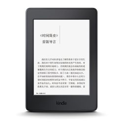 kindle chinese