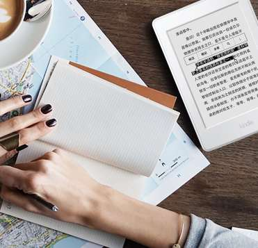 Amazon Launches the White Kindle Paperwhite in China, Japan e-Reading Hardware Kindle