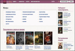 Lit-Era.com Promises a Paid Alternative to Wattpad eBookstore Writing