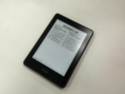 Kindle Intocable Hack Disables the Touchscreen on the Kindle Voyage e-Reading Hardware Kindle Tips and Tricks