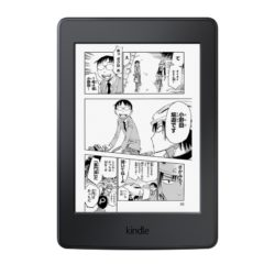 kindle-paperwhite-manga-model