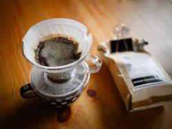 Morning Coffee - 15 December 2016 Morning Coffee
