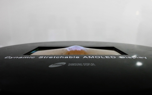 "Samsung to Demo World's First ""Stretchable"" OLED Screen e-Reading Hardware Screen Tech"
