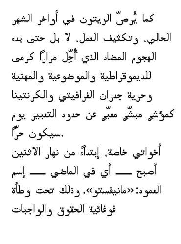 KDP Now Supports Arabic eBooks (Beta) Kindle (platform)