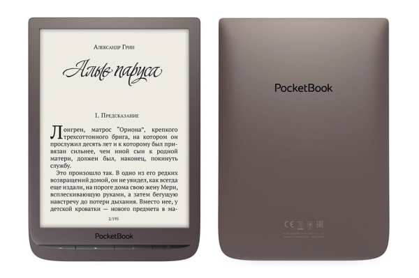 "PocketBook 740 Features a 7.8"" Screen, Dual-Core CPU e-Reading Hardware"