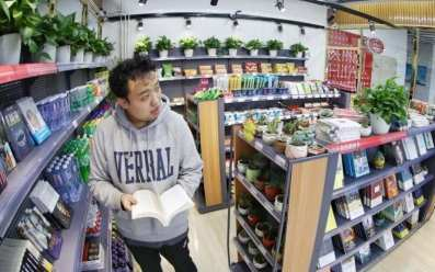 Automated Bookstore Opens in Beijing International Book Mall Bookstore