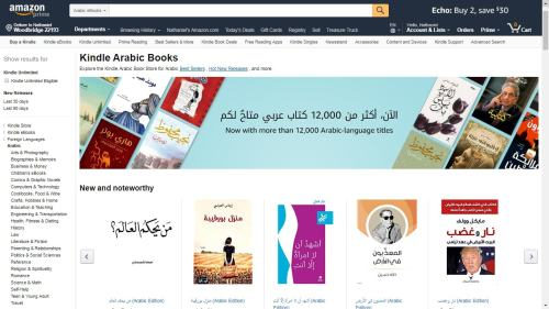 Amazon (Officially) Launches Support for Arabic-Language eBooks on Kindle Kindle (platform)