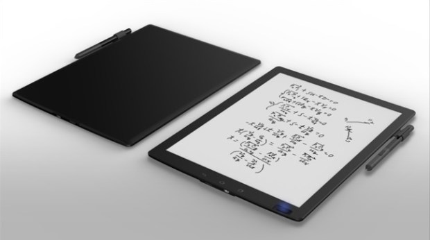 "New 10.3"" Mobiscribe eReader Clears the FCC e-Reading Hardware"