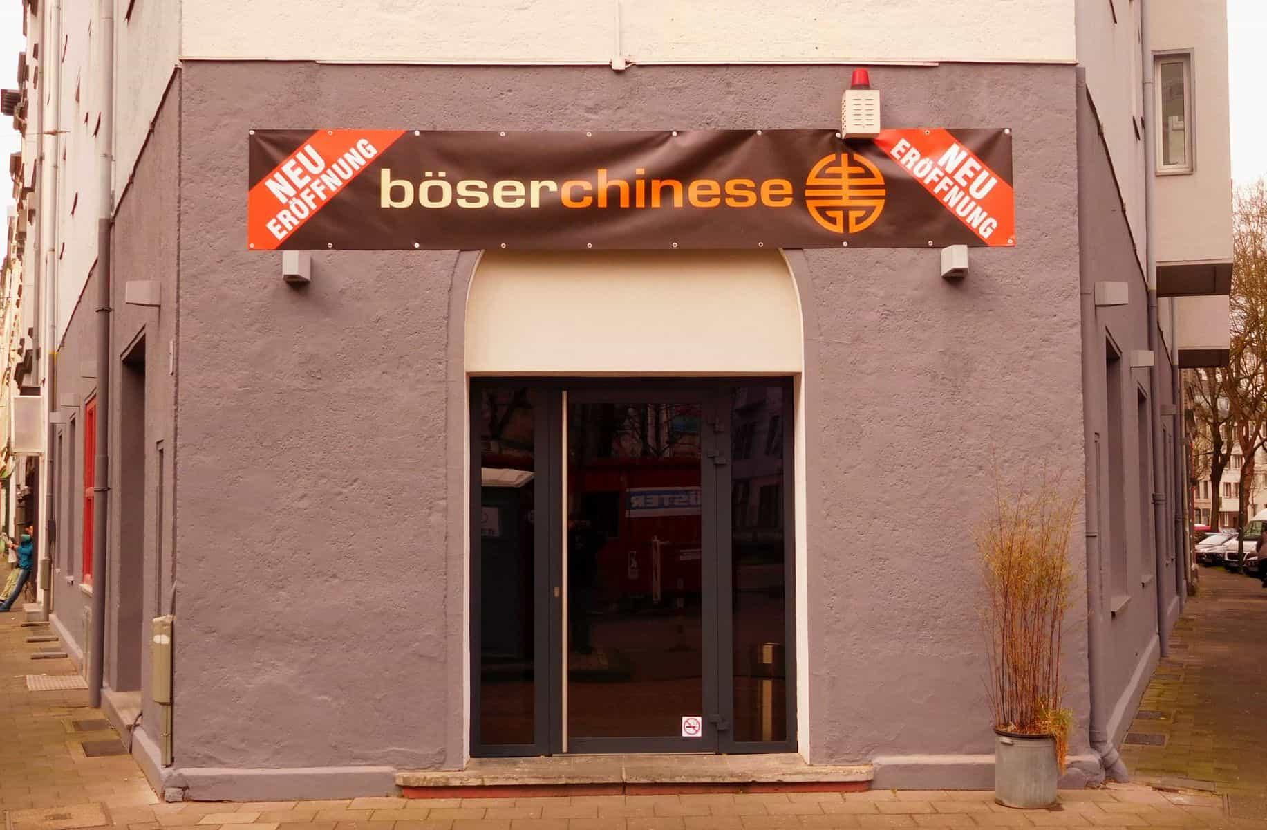 Der Böse Chinese in Flingern kurz nach der Eröffnung