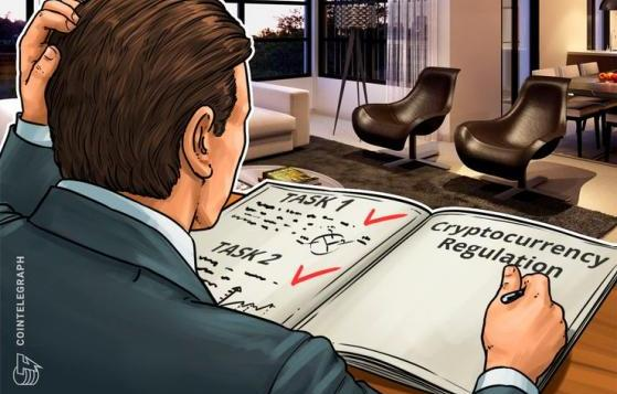 Eurasian Economic Commission Prepares Report on Cryptocurrencies, Considers Regulation