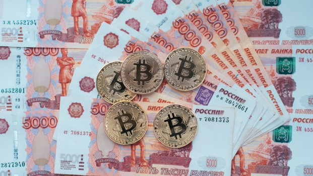 Russians See Growing Number of Options to Buy Cryptocurrencies