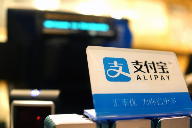 alipay crypto mobile payments